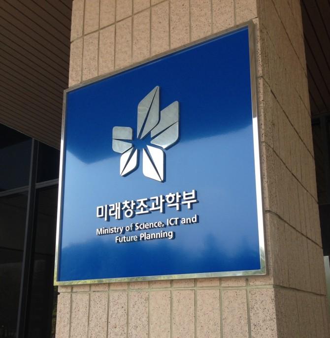 동아사이언스 제공